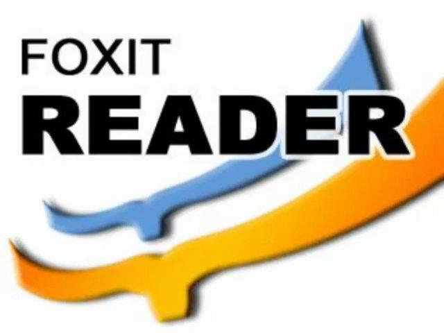 Foxit Reader что это за программа