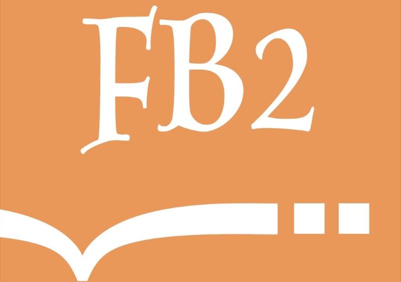Чем открыть файл fb2