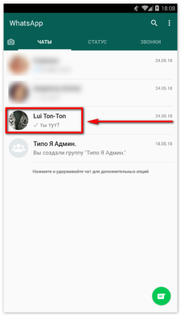 how-to-change-the-chat-background-in-whatsapp-screenshot-03