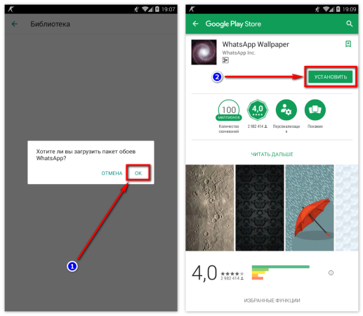 how-to-change-the-chat-background-in-whatsapp-screenshot-08