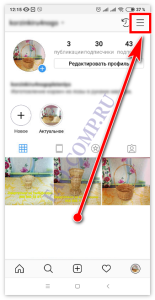 how-to-close-an-account-on-instagram-screenshot-03