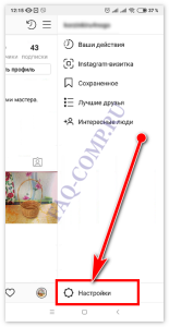 how-to-close-an-account-on-instagram-screenshot-04