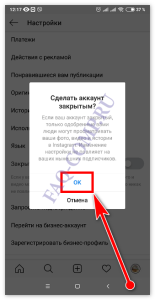 how-to-close-an-account-on-instagram-screenshot-07