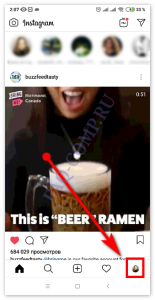 how-to-close-your-instagram-profile-screenshot-02