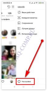 how-to-close-your-instagram-profile-screenshot-04