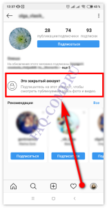 how-to-close-your-instagram-profile-screenshot-08