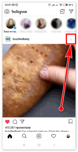 how-to-copy-a-link-in-instagram-on-your-phone-screenshot-02