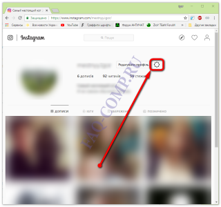 how-to-delete-an-account-in-instagram-forever-screenshot-07