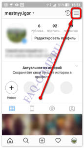 how-to-delete-an-account-in-instagram-forever-screenshot-11