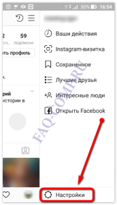 how-to-delete-an-account-in-instagram-forever-screenshot-12