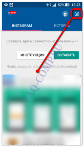how-to-download-instagram-video-to-phone-screenshot-04