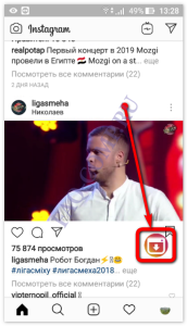 how-to-download-instagram-video-to-phone-screenshot-07