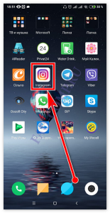 how-to-enable-notifications-on-instagram-screenshot-07