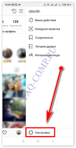 how-to-enable-notifications-on-instagram-screenshot-10