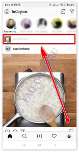 how-to-make-a-repost-on-instagram-screenshot-20