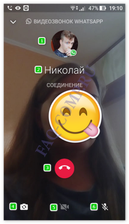 how-to-make-a-whatsapp-video-call-screenshot-07