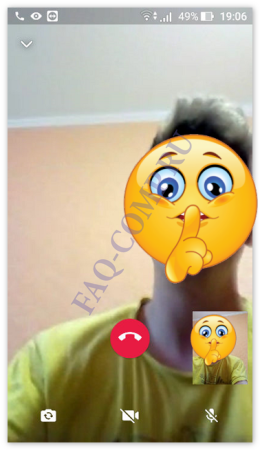 how-to-make-a-whatsapp-video-call-screenshot-08