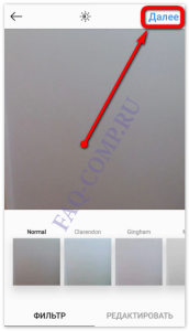 how-to-mark-on-the-photo-in-instagram-screenshot-03