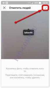 how-to-mark-on-the-photo-in-instagram-screenshot-07