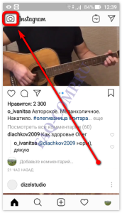 how-to-mark-on-the-photo-in-instagram-screenshot-09