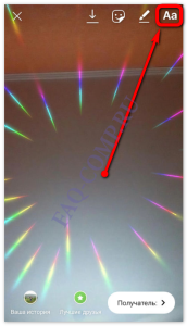 how-to-mark-on-the-photo-in-instagram-screenshot-10