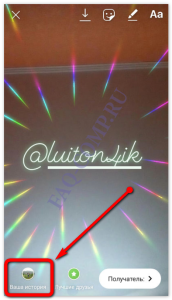 how-to-mark-on-the-photo-in-instagram-screenshot-13
