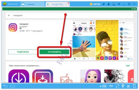 how-to-open-instagram-on-computer-screenshot-04