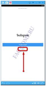 how-to-open-instagram-on-computer-screenshot-06