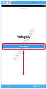 how-to-open-instagram-on-computer-screenshot-08