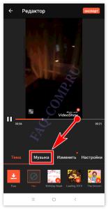 него, состав как сделать фото с музыкой в инстаграм здании кадре