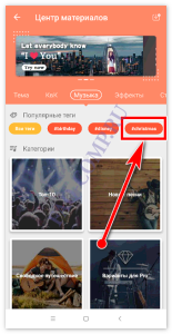 how-to-put-music-on-instagram-screenshot-17