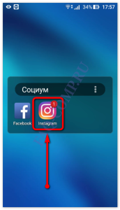 how-to-remove-instagram-from-your-phone-screenshot-03