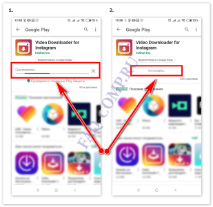 how-to-save-instagram-video-to-phone-screenshot-06