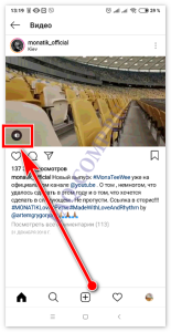 how-to-save-instagram-video-to-phone-screenshot-17