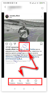 how-to-save-instagram-video-to-phone-screenshot-20