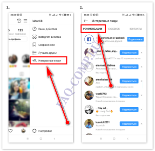 how-to-subscribe-to-instagram-per-person-screenshot-11